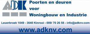 sponsor_adk