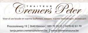 sponsor_crmerspeter